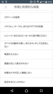 Screenshot_20170422-233300.png