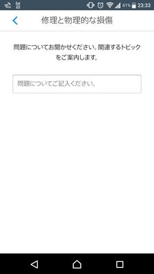 Screenshot_20170422-233320.png