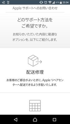 Screenshot_20170422-233421.png