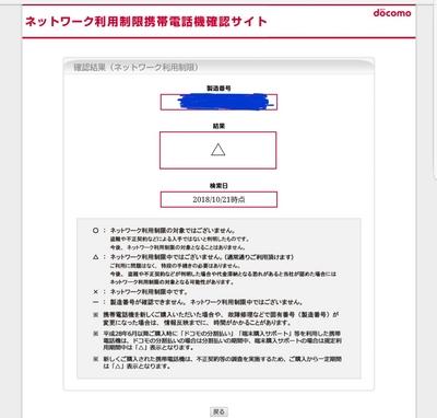Screenshot_20181022-001248_Chrome.jpg