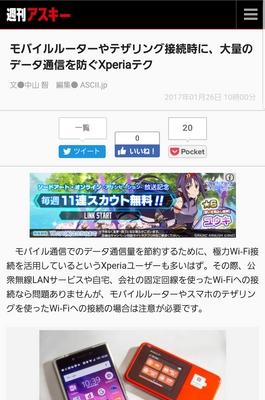 Screenshot_20181029-215504_Chrome.jpg
