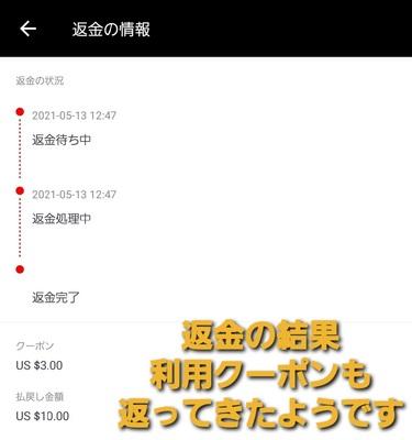 Screenshot_20210530-220922_AliExpress.jpg